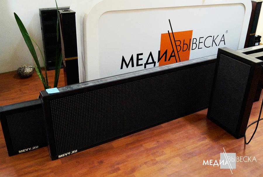 Светодиодный уличный экран табло LED бегущая строка красный 168х24см (медиавывеска)